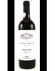 Pivnițele Birăuaș Pinot Noir 2006 Grand Cru